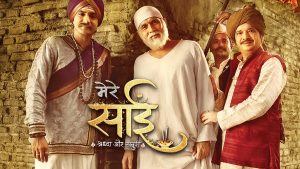 Mere Sai Serial Sony Tv Serial Review Interesting Elements On Apne Tv