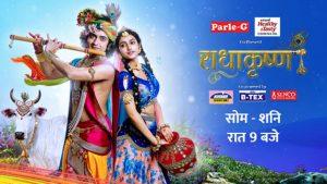 Radha Krishna Serial Star Bharat Review Interesting Elements On Apne Tv