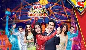 Sab Tv Awards Concerts Show Review Interesting Elements On Apne Tv