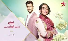 Shaurya Aur Anokhi Ki Kahani Serial Star Plus Review Interesting Elements On Apne Tv