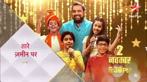 Taare Zameen Par Serial On Star Plus Review Interesting Elements On Apne Tv